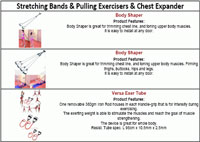 Stretching Bands & Pulling Exercisers